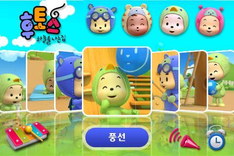 후토스 VOD 2탄 (시즌 1, 14~26화)