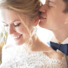 Wedding photographer Kirill Ivanov (Wright). Photo of 01.05.2016