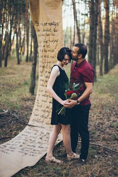 Свадебный фотограф Нина Матвеичева (NinaMatveicheva). Фотография от 24.09.2015