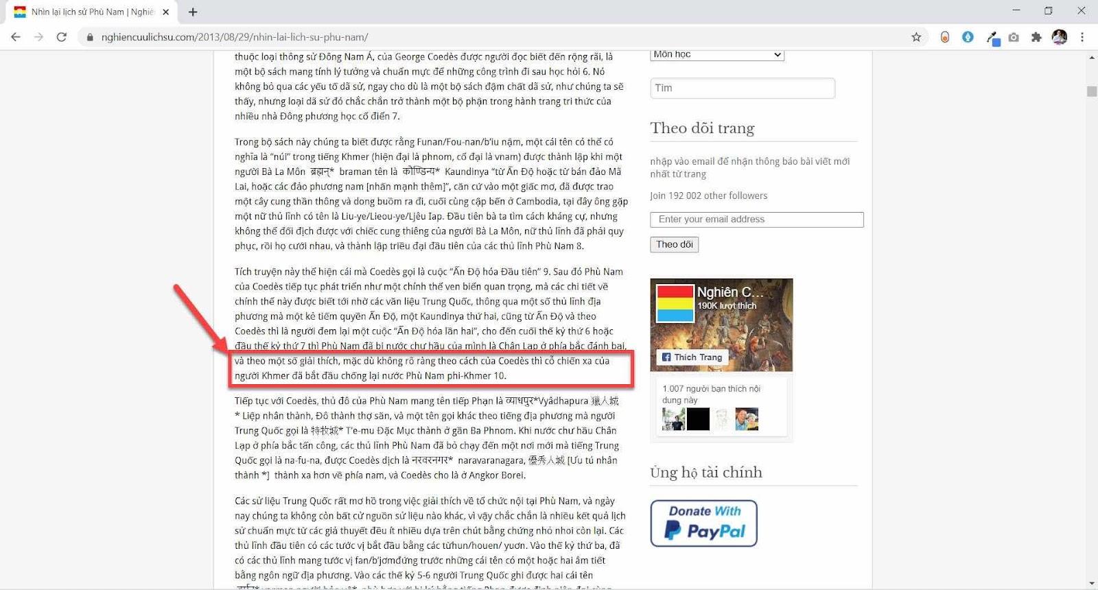 Một ví dụ mà mình nghĩ thầy TS Hà Hữu Nga cũng đã dịch sai trong dịch phẩm Nhìn lại lịch sử Phù Nam