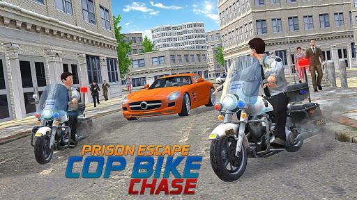 越獄警匪追逐自行車