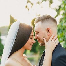 Wedding photographer Aleksandr Kulik (AlexanderMargo). Photo of 10.10.2018