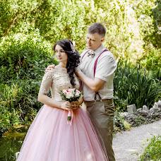 Wedding photographer Darya Deryaga (strekozza). Photo of 21.08.2017