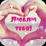 com.andromo.dev803141.app1008480