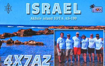 Photo: 4X Israel