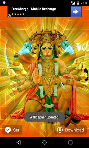Hindu God Wallpaper 1.0 screenshots 5