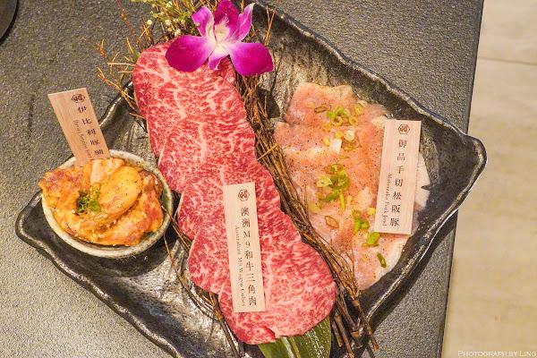 純正日式燒肉名門,頂級食材大啖A5和牛,挑高豪奢霸氣用餐環境無煙燒烤一試就愛上-昭日堂燒肉