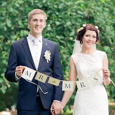 Wedding photographer Helga Golubew (Tydruk). Photo of 19.09.2014