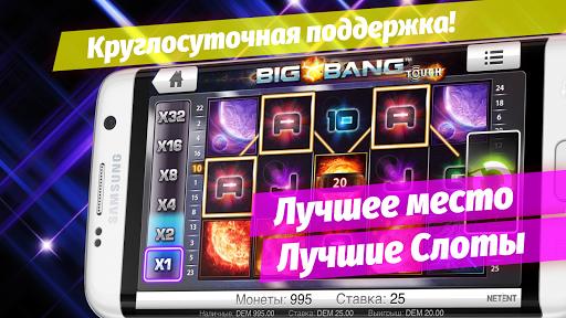 Клуб - игровые автоматы онлайн. for PC