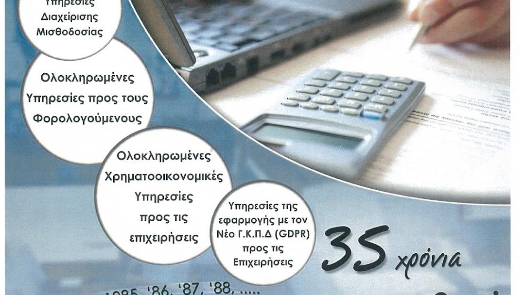 Εικόνα κεφαλίδας για τον ιστότοπο