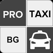 ПроТакси за шофьори
