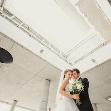 Wedding photographer Maksim Golyanickiy (golyanitskiy). Photo of 02.11.2013