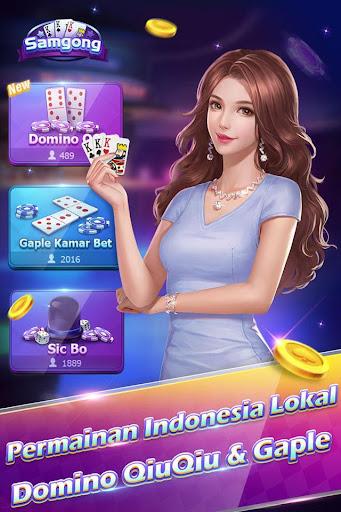 Samgong online (free) screenshot 3