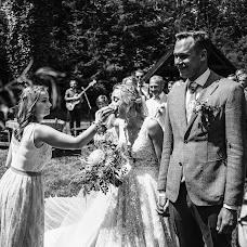 Φωτογράφος γάμων Vojta Hurych (vojta). Φωτογραφία: 04.09.2019