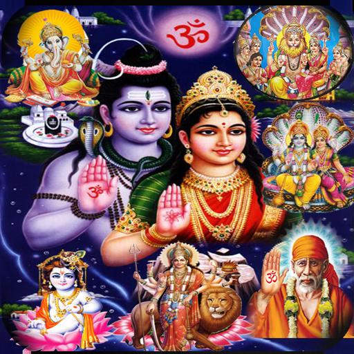 All Gods Wallpapers Hd New 1 0 Apk Download Com Philena Allgodswallpapershdnew Apk Free