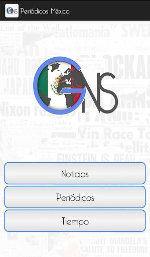 玩免費新聞APP|下載墨西哥报纸 app不用錢|硬是要APP