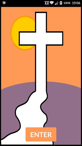 キリスト教の音楽礼拝の歌
