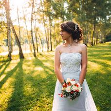 Wedding photographer Vikulya Yurchikova (vikkiyurchikova). Photo of 29.09.2016
