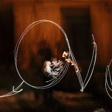 Wedding photographer Afina Efimova (yourphotohistory). Photo of 14.06.2018