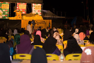 Photo: MDP Womens Wing meet to  condemn the coup led Government