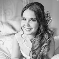 Wedding photographer Anastasiya Fedotova (anastasiafe). Photo of 14.04.2017