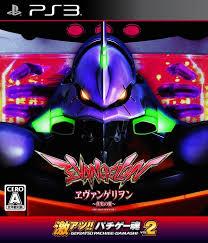Gekiatsu!! Pachi Game Tamashi CR Evangelion.jpeg