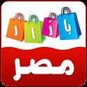 بازار مصر