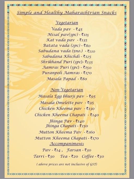 Suryawanshi menu 7