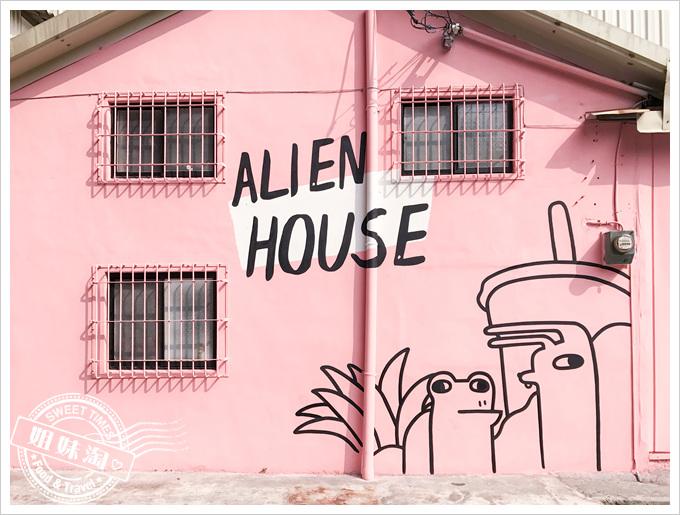AlienHouse