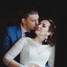 Wedding photographer Irina Stroc (Irok). Photo of 01.04.2014