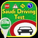 Saudi  Driving License Test  2019 icon