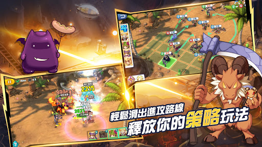 RO仙境傳說:我的戰術 screenshot 9