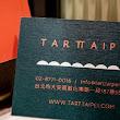 TART TAIPEI 酥塔專門店