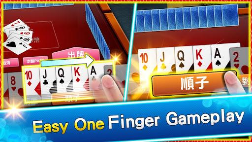 u795eu4f86u4e5fu64b2u514bPoker - Big2, Sevens, Landlord, Chinese Poker screenshots 4