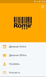 Romir Scan Panel - náhled