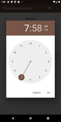 Ethiopian Calendar & Reminder (u12e8u1240u1295 u1218u1241u1320u122au12eb u12a5u1293 u121bu1235u1273u12c8u123b) screenshots 5