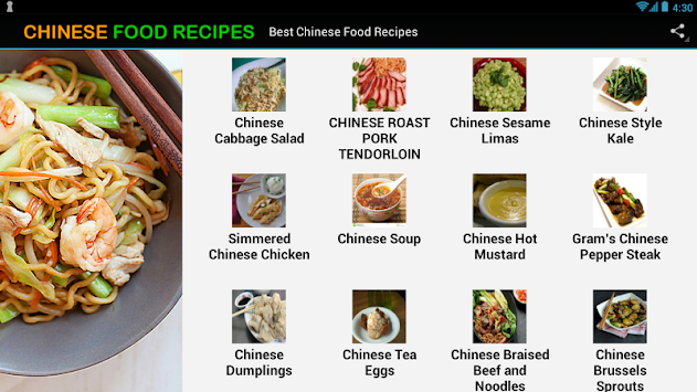 Download chinese food recipes apk latest version app for android devices chinese food recipes poster forumfinder Choice Image