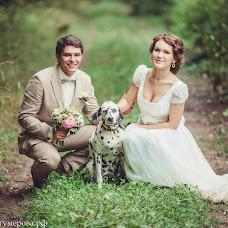 Wedding photographer Svetlana Gumerova (Apriory). Photo of 05.06.2015