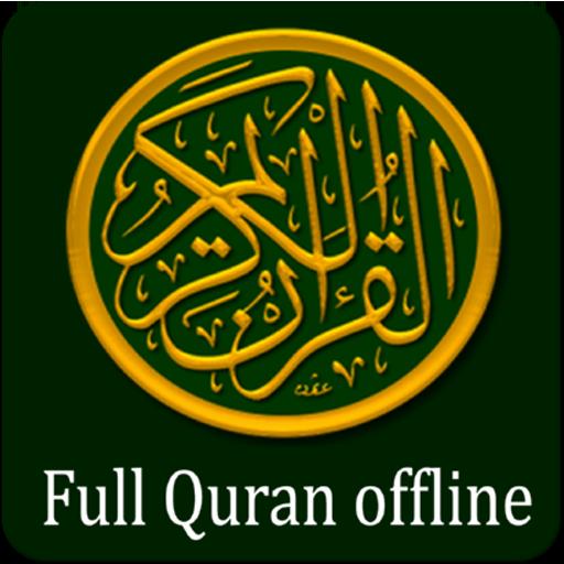 Mp3 Quran Offline