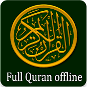 Mp3 Quran Offline