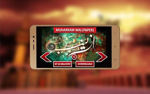 Latest live karbala walpaper - náhled