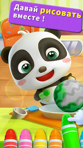 Говорящий Малыш Панда screenshot 2