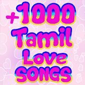 1000 Tamil Love Songs