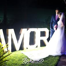 Wedding photographer Ricardo Amigo (AmigoFotografia). Photo of 28.07.2017