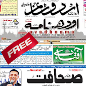 Urdu News-UrduNewspapers