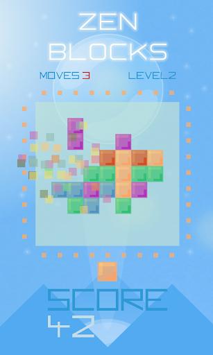 禅ブロック - パズルゲーム