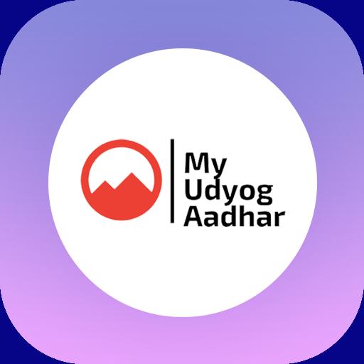 Udyog Aadhar : Official Udyog Aadhaar Registration