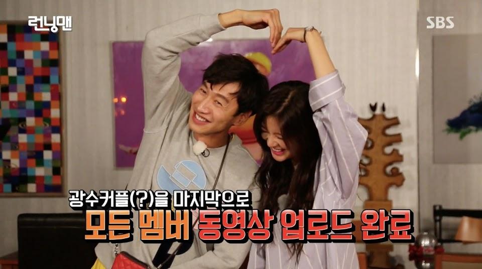 Lee-Kwang-Soo-Lee-Sun-Bin1
