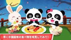 中華レストラン-BabyBus 子ども・幼児向けお料理ゲームのおすすめ画像5