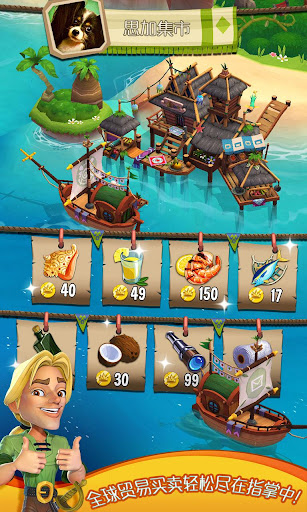 玩休閒App|心悦海岛免費|APP試玩